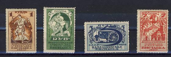 Sowjetunion Sowjetunion-Kollektion Sowjetunion SM 100 Briefmarken f/ür Sammler