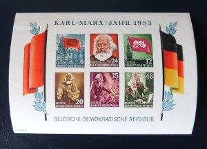 DDR Briefmarken vom Jahr 1953