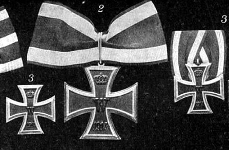 ring eichenblätter von 1918