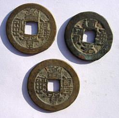 Faszination Chinesische Münzen Geschichte Der Münzen Chinas